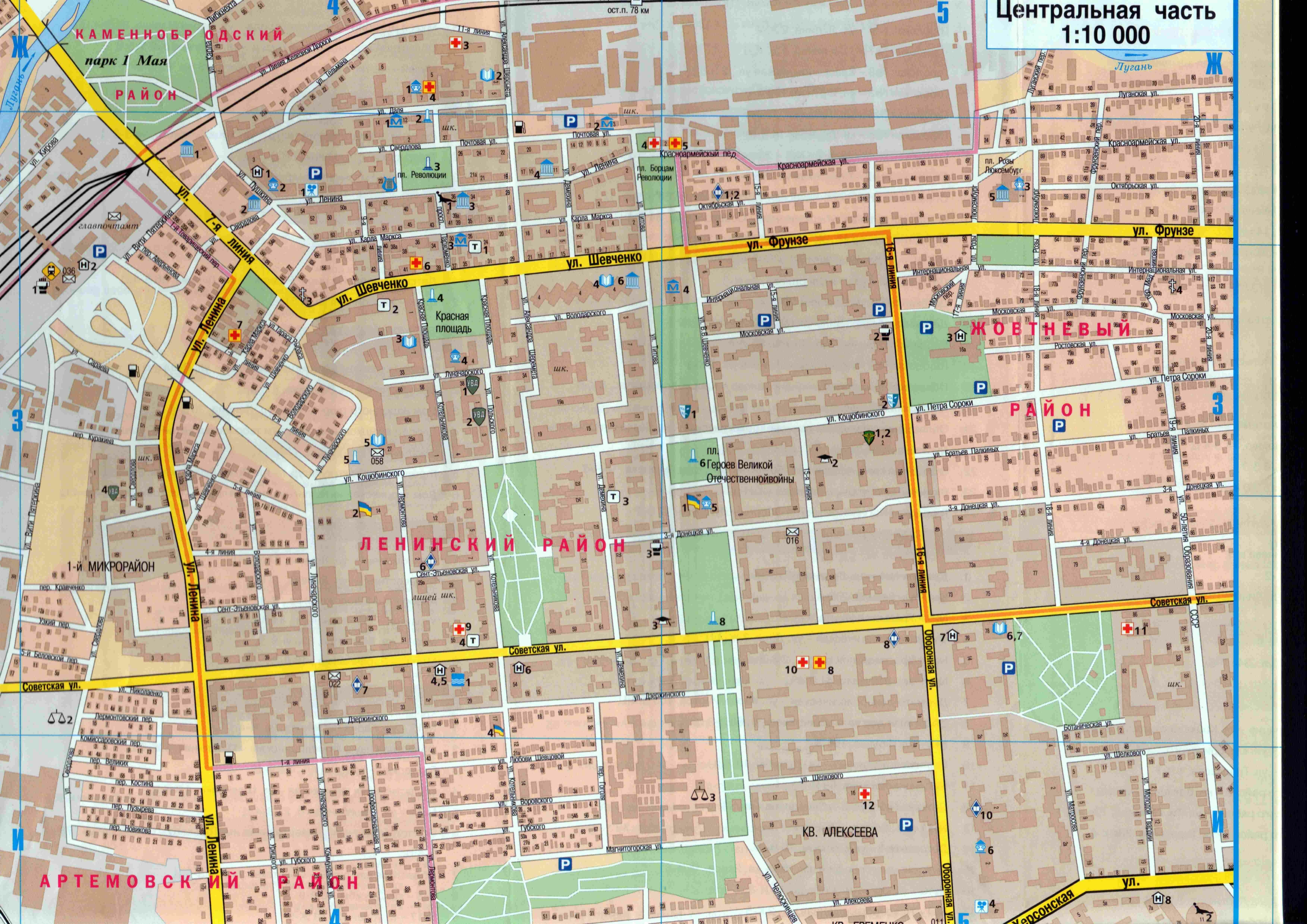 Карта Алчевска С Улицами И Номерами Домов